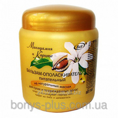 Conditioner nutritious with oils of a macadamia