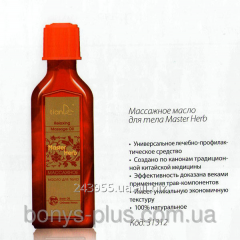 Massage Master Herb body oil, code 31312