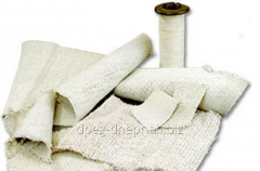Asbestine AT-1 fabric