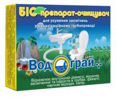 Биопрепарат «Водограй+» очищает канализационные и
