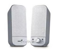 Acoustics of Genius SP-A200 Cool Grey