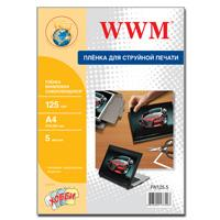 SAV WWM, glossy vinyl 125 g/m2, A4, 5 l (FN
