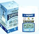 ХЛОРАНТОИН®  - хлорактивное, многокомпонентное, полифункциональное дезинфекционное средство с моющим эффектом
