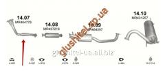 Pipe receiving Mitsubishi Pajero 14.07 1.8/2.0