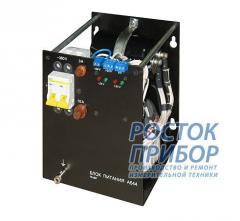 A544 power supply units
