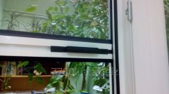 Anti-mosquito grids of Genius for windows and