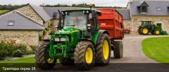 Тракторы серии 5R