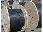 Cable flexible power KG, RPSh