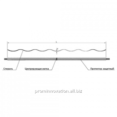 Protector protective – AVP/GVP/XVP