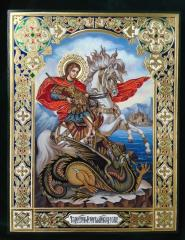"""Icon """"Georges the Victorious's"""