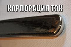 Antimony osobochisty SU-0000 brands