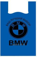 Package BMW 36X55, 50 PCs./Pack., 1000 PCs/mesh, code 130