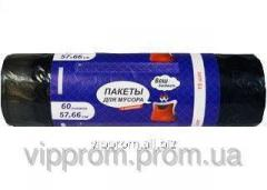 Garbage package 60l./15sht., 30 pieces/box with tightenings, the code 1127