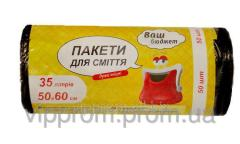 Garbage package 35l/50sht., 60 pieces/box, code 1130