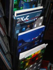 Editions: magazines, byulletn, newspapers