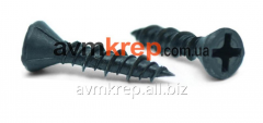 The self-tapping screw for gipsovolokonny plates