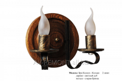 """Sconce wooden """"Wheel ring"""" 2"""