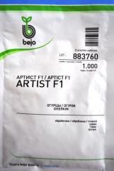 Ogìrok Artist F1 250 n./Artìst Cucumber F1 250