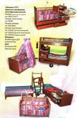 Transforming set children's wooden