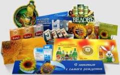 POS материалы для рекламы в местах продажи