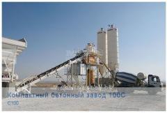 Compact concrete plant S-100