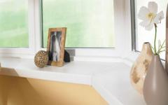 Window sills plastic Strotex