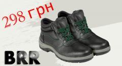 Рабочие ботинки BRR