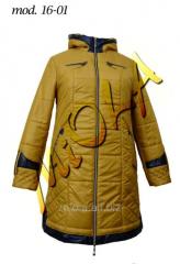 Весеннее пальто, 16-01