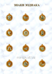 Штампованные матрицы