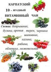 Карпатський ЯГІДНО ВІТАМІННИЙ чай ягодно витаминный