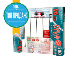 Bimetallic radiator of 500/96 5 sections Diva,