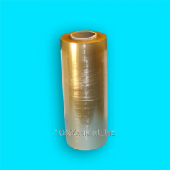 Pvc film food for automatic cars (yellow)