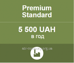 Сайт на allbiz с пакетом услуг PREMIUM STANDART *