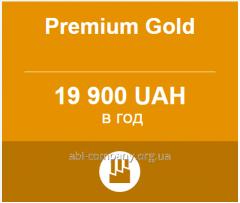 Сайт на allbiz с пакетом услуг Premium Gold *