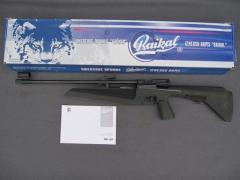 Воздушка пневматическая винтовка baikal MP-60М