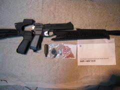 Пневматическая газобалонная винтовка-пистолет