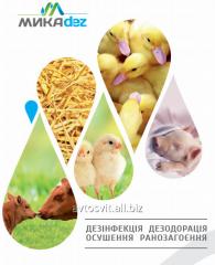 Підстилки вбираючі для тварин