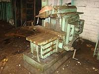 Machine planing 7E35
