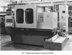 Fine boring machines OPC (obsolete diamond-boring)