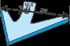 Лапа культиватора Лемкен (Lemken)