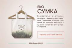 Еко сумка