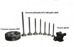 D45.22.2, D45.17.5 plug,