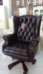Chair office A1301