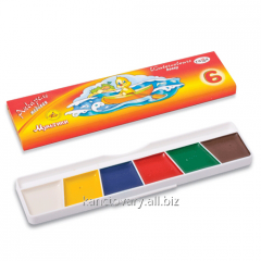 """Paints water color Scale """"Animated"""