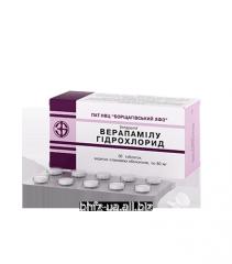 Лікарський засіб Верапамілу гідрохлорид
