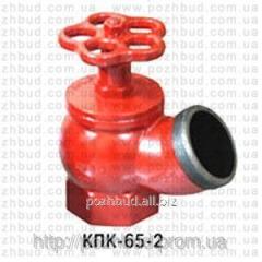 Pozh. KPK-65-1(2) crane chug. ugl. 125 ° (Ukr.)