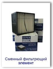 The filtering Separ 2000 elements
