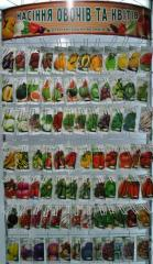 The packaged seeds