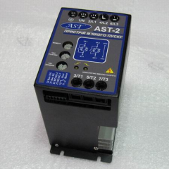 Device of smooth start-up AST2-15