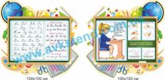 Alphabet. Sidi it is correct (2020088)